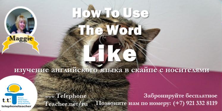like russian